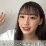 【恋ステ】白川玲奈の彼氏は誰?美容学校や高校・出身なども紹介!