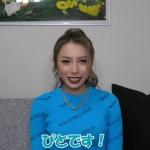【nuts】ぴと(甲村仁絵)が水着を販売!本名や整形や彼氏も紹介!