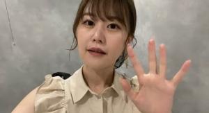 整形アイドル轟ちゃんは結婚をした!?